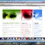 Mac OS X導入